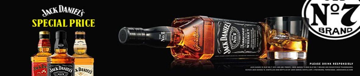 Whisky - Caol Ila