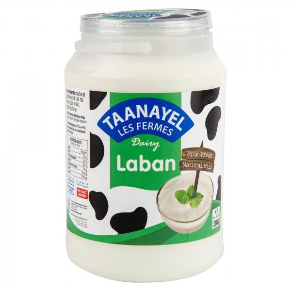 Taanayel Les Fermes Laban Bucket Premium 2Kg 108733-V001 by Taanayel Les Fermes