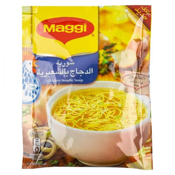 Maggi Vol Vermicelle 60G 110851-V001 by Nestle