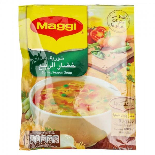 Maggi Spring Season Soup 60G 110854-V001