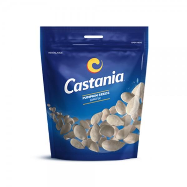 Castania Pumpkin Seeds 111848-V001 by Castania