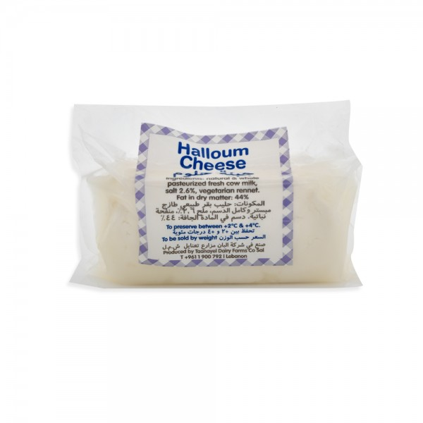 Halloum Cheese 120373-V001 by Spinneys Cheese Counter