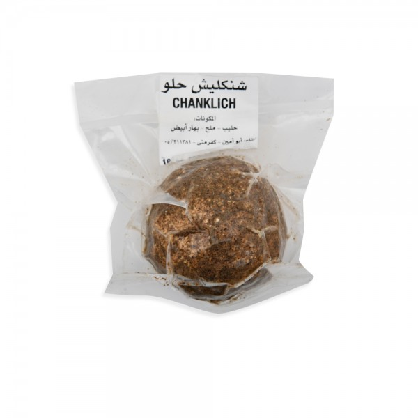 Shanklish Baladi Cheese 120407-V001 by Spinneys Cheese Counter