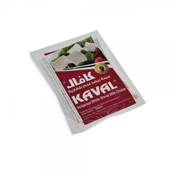 Bulgarian Feta Sheep Cheese 120420-V001 by Kaval