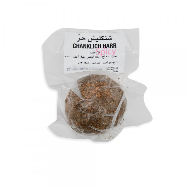 Shanklish Spicy Baladi Cheese 120450-V001 by Spinneys Cheese Counter