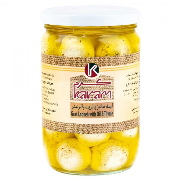 Karam Goat Labneh Balls In Olive Oil & Thyme 600G 120915-V001