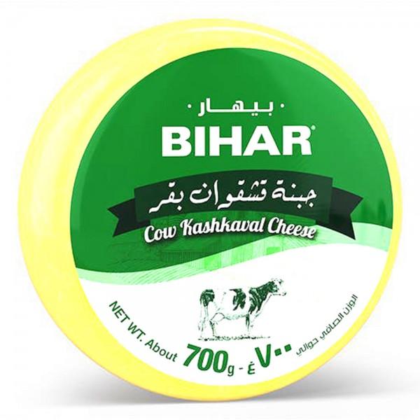Bihar Kashkaval Cow Cheese 135837-V001 by Bihar