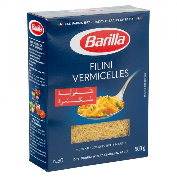 Barilla Pasta Filini Vermicelli 500G 137385-V001