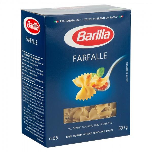 Barilla Pasta Farfalle 575G 137386-V001 by Barilla