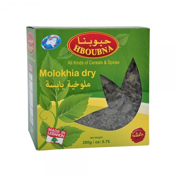 MLOUKHIEH 141639-V001 by Hboubna