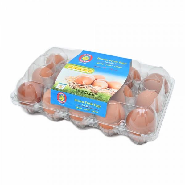 HAWA CHICKEN 15 Brown Eggs 142462-V001 by Hawa Chicken