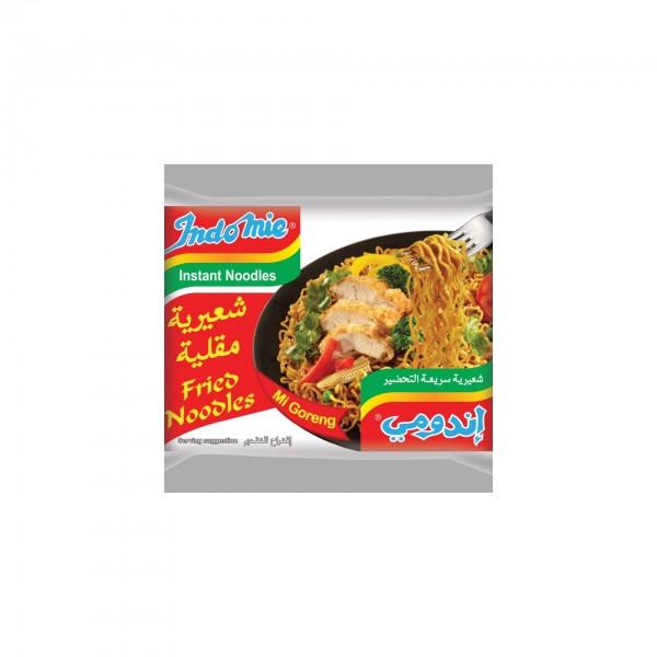 INDOMIE Fried Noodles 70g 142972-V001 by Indomie