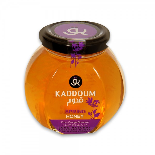 Kaddoum Mountainous 145237-V001 by Kaddoum