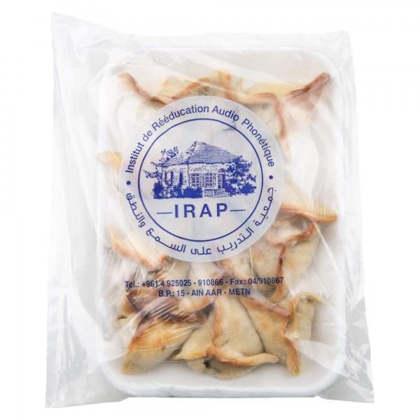 IRAP Spinach Fatayer Frozen 12 Pieces 161362-V001 by Irap