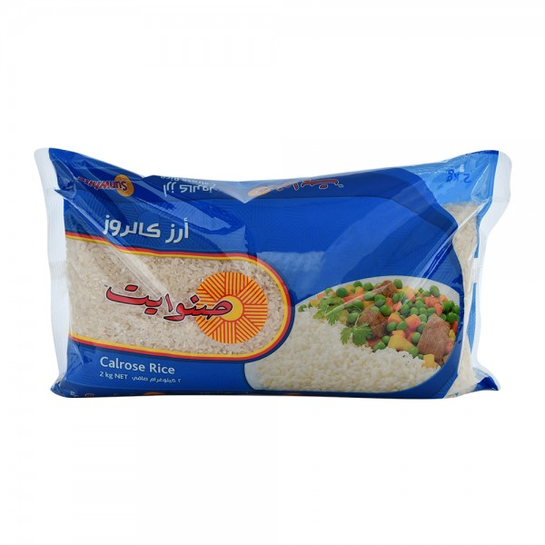 Sunwhite Calrose Rice 2kg 171811-V001 by Sunwhite