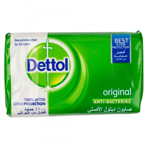 Dettol Anti-Bacterial Bar Soap Original 165G 175049-V001 by Dettol