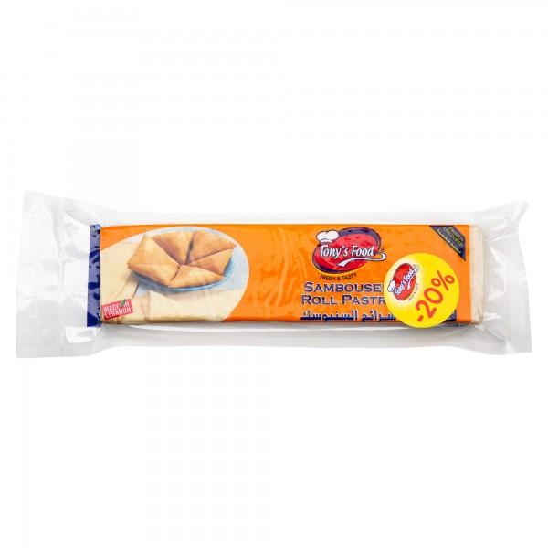 Tony's Food Sambousek Roll Pastry 400G 191909-V001 by Tony's Food