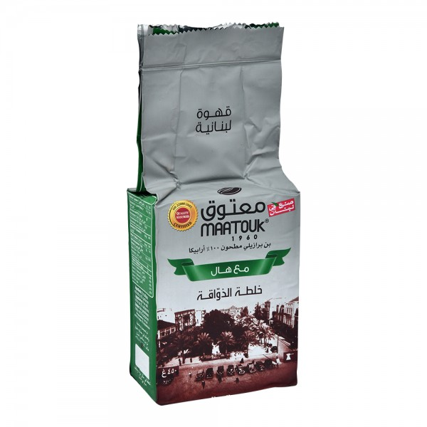 Maatouk Gourmet Blend With Cardamon 211069-V001 by Maatouk