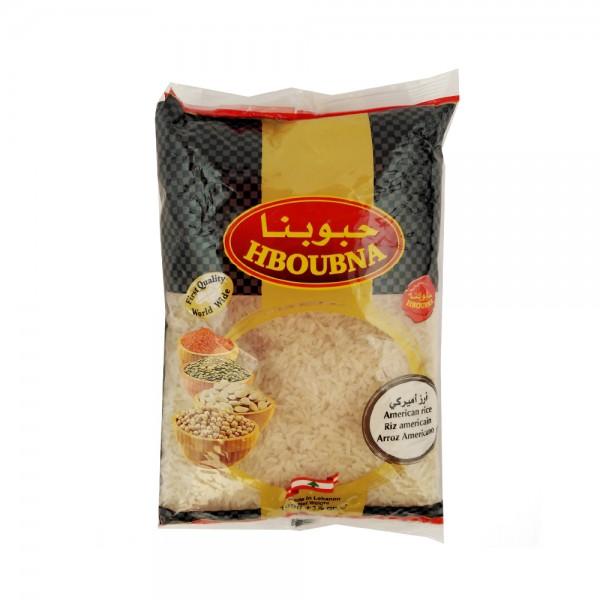 Hboubna American Rice 1Kg 231544-V001 by Hboubna