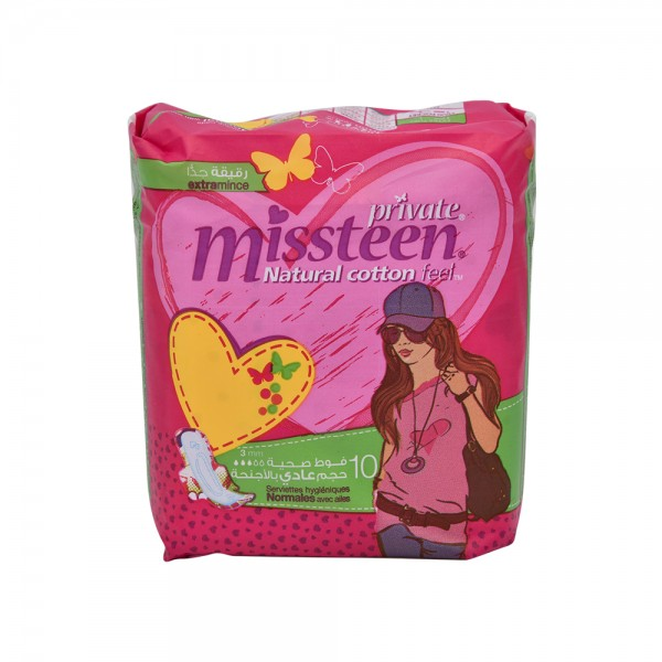 Private Miss Teen - 1Pc 232014-V001 by Sanita