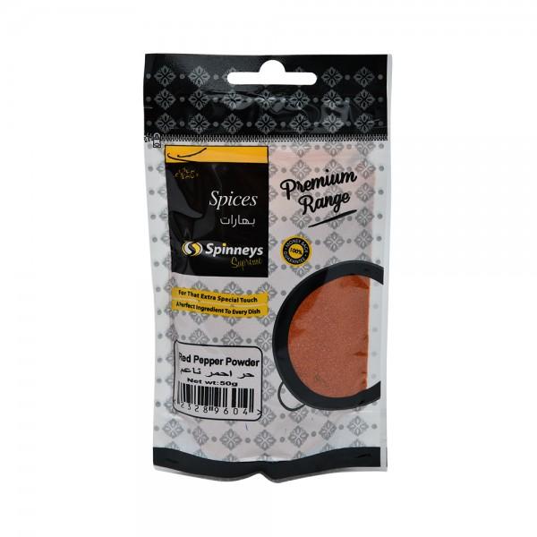 Spinneys Red Pepper Powder 50G 232896-V001 by Spinneys Food