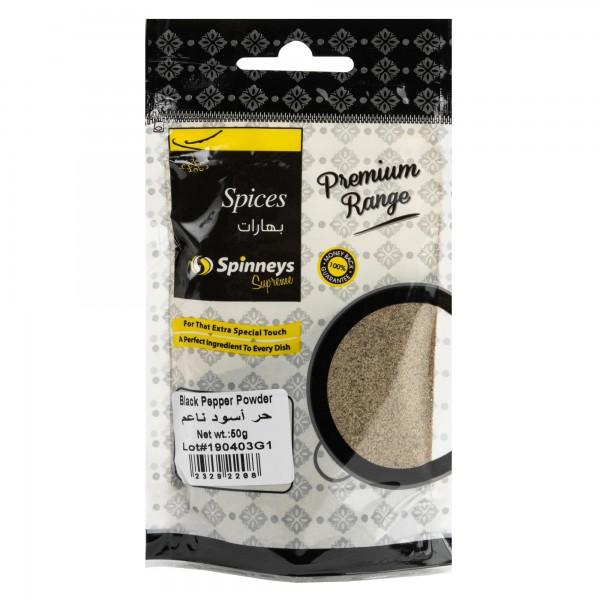 Spinneys Black Pepper Powder 50g 232922-V001