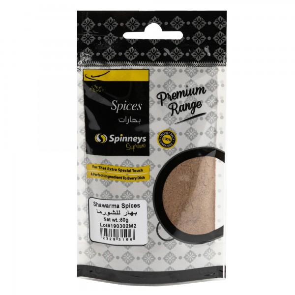 Spinneys Shawarma Spices 50g 232931-V001 by Spinneys Supreme