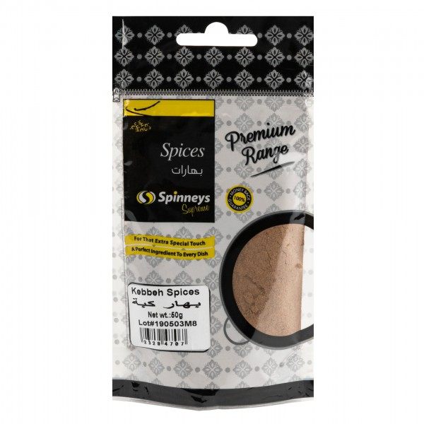 Spinneys Kebbe Spices 50g 232947-V001 by Spinneys Food