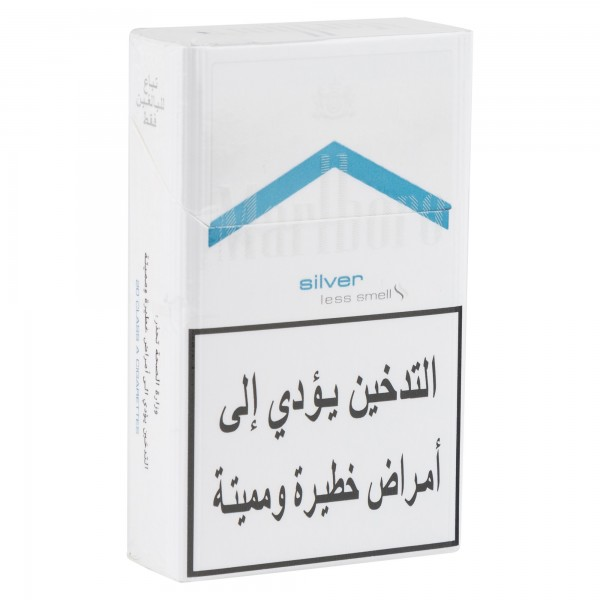 Marlboro Ultra Lights 1 Packet filter cigarettes 263023-V001 by Marlboro