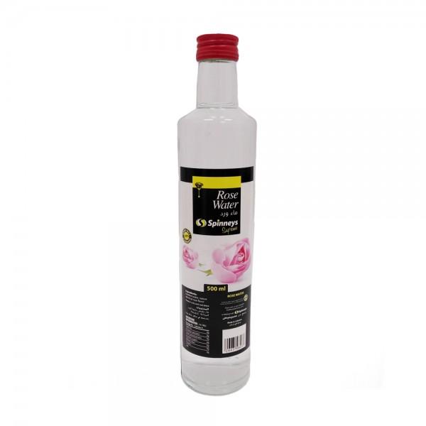 Spinneys Rose Water 266348-V001 by Spinneys Food