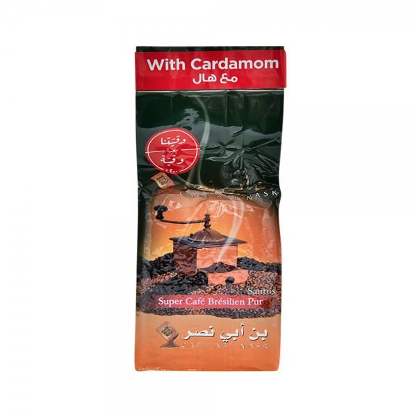 Café Nasr Will cardamom 200g 268217-V001 by Café Abi Nasr