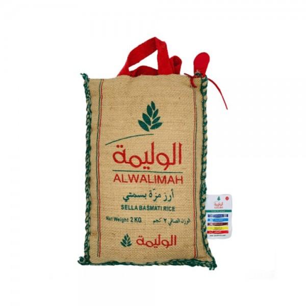 AL WALIMA BASMATI RICE 269537-V001 by Al Walimah
