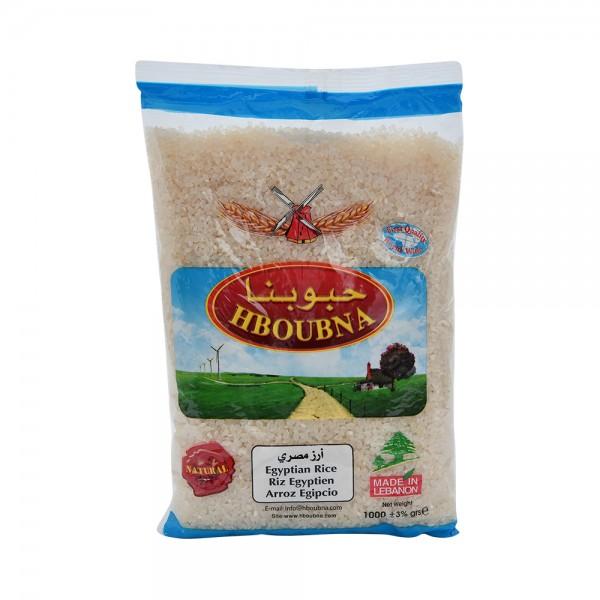 Hboubna Egyptian Rice 1Kg 283656-V001 by Hboubna