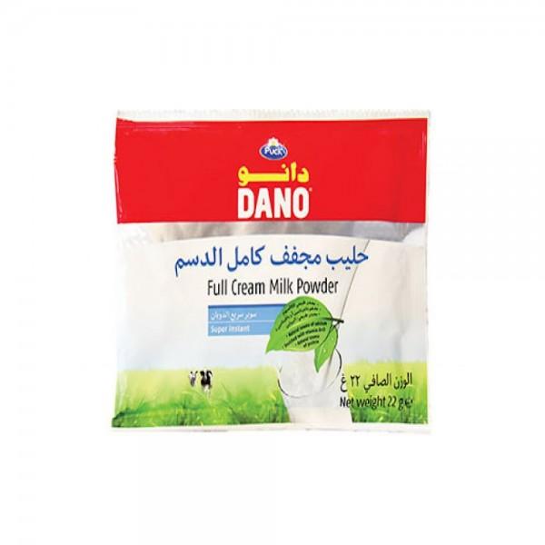 Dano Milk Sachet 287395-V001 by Dano