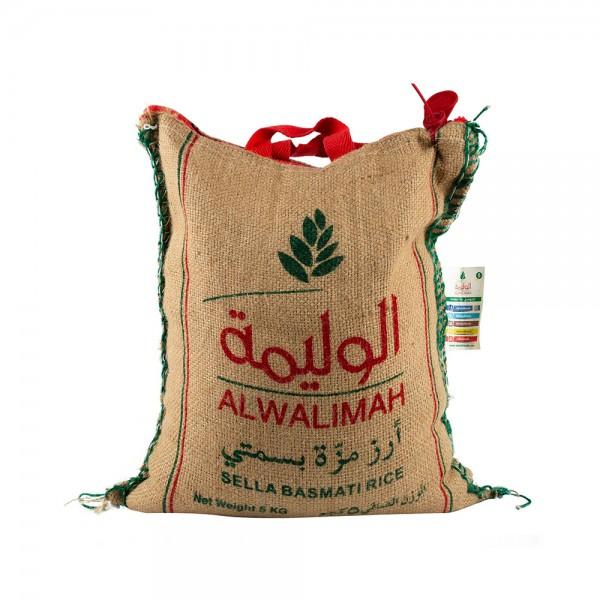 BASMATI RICE 301213-V001 by Al Walimah