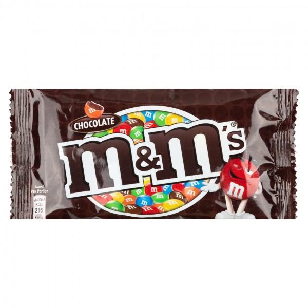 M&M's Milk Chocolate Candies Single Size Bag 45G 302679-V001 by Mars