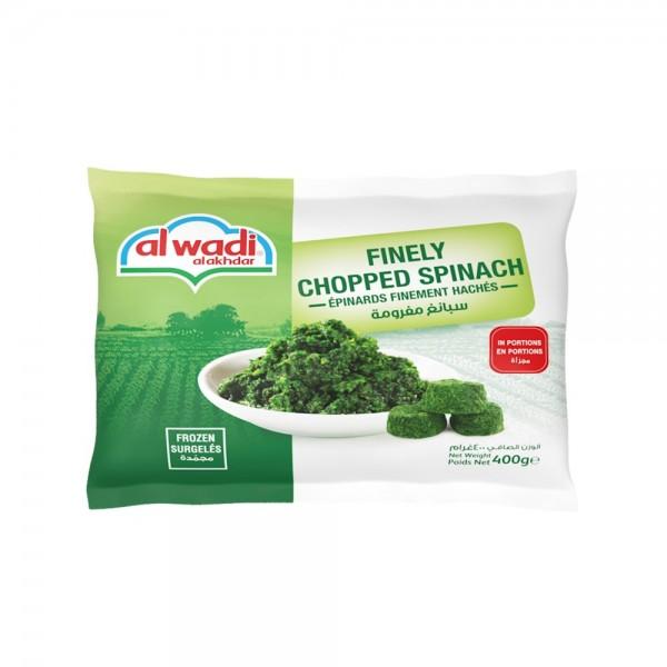 Al Wadi Al Akhdar Finely Chopped Spinach 303885-V001 by Al Wadi Al Akhdar
