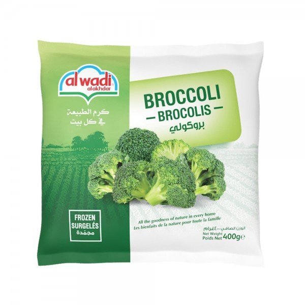 Al Wadi Al Akhdar Broccoli 306907-V001 by Al Wadi Al Akhdar