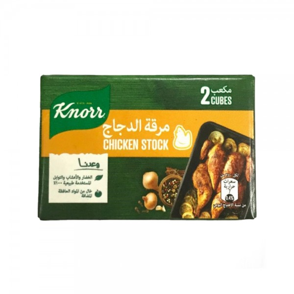 CHICKEN STOCK CUBES 307825-V001 by Knorr