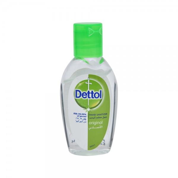 Dettol Hand Sanitizer - 50Ml 310010-V001 by Dettol