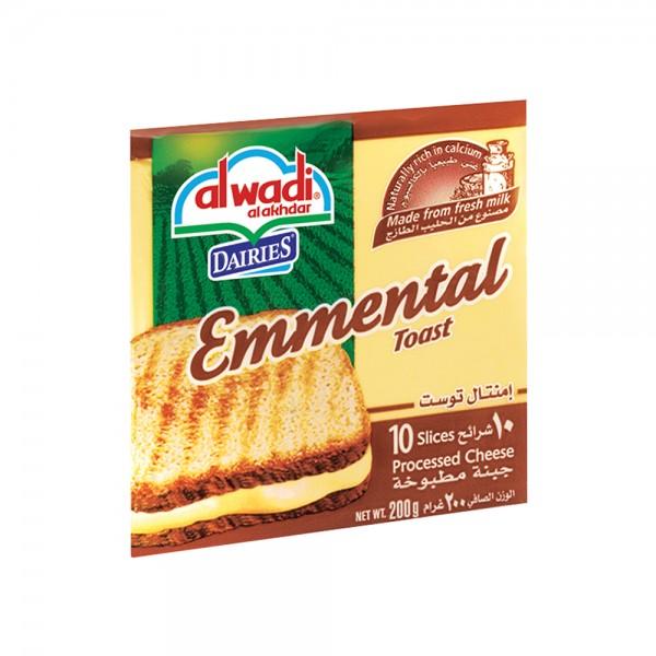 Al Wadi Al Akhdar Dairies Emmental Sliced Cheese 311710-V001 by Al Wadi Al Akhdar