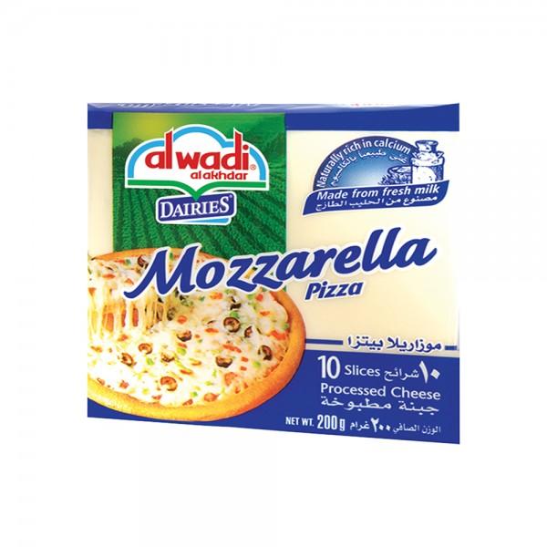 Al Wadi Al Akhdar Dairies Mozzarella Sliced Cheese 311711-V001 by Al Wadi Al Akhdar