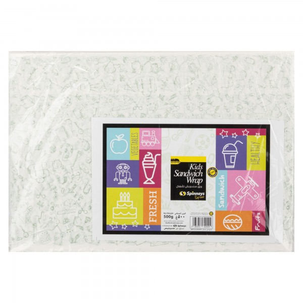 Spinneys Kids' Sandwich Wrap 500G 325362-V001 by Spinneys Essentials