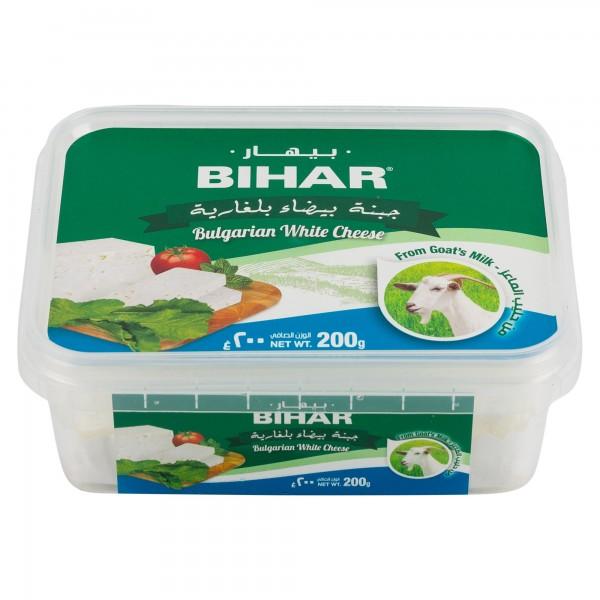 Bihar Bulgarian Goat 332355-V001 by Bihar