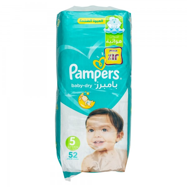 Pampers Active Baby Jumbo Pack Size 5 11-25Kg 52 Diapers 333189-V001 by Pampers