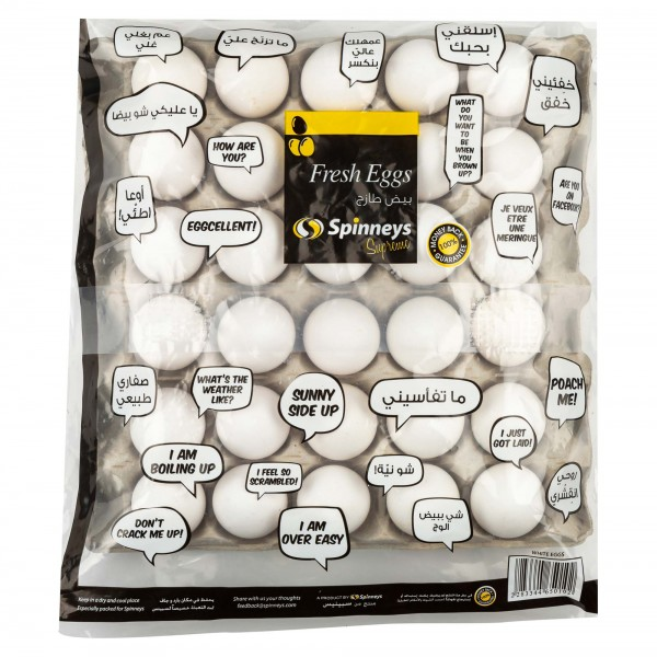 Spinneys White Eggs 30 PC 334465-V001 by Spinneys Food