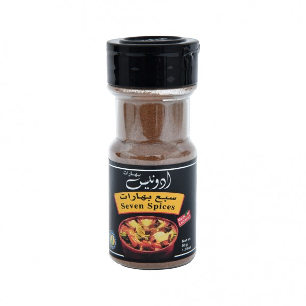 Adonis Seven Spices Jar  - 50G 335214-V001 by Adonis Spices