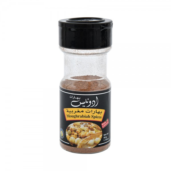 MOUGHRABIAH SPICES JAR 335217-V001 by Adonis Spices