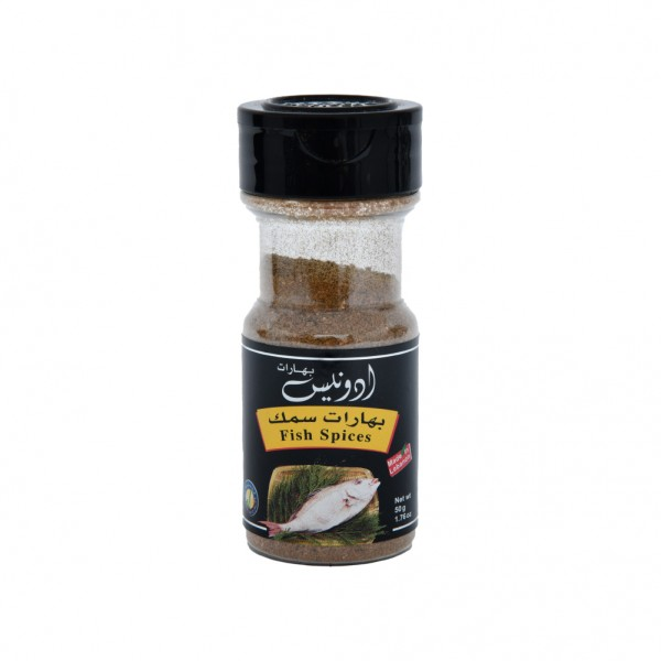 Adonis Fish Spices Jar  - 50G 335218-V001 by Adonis Spices