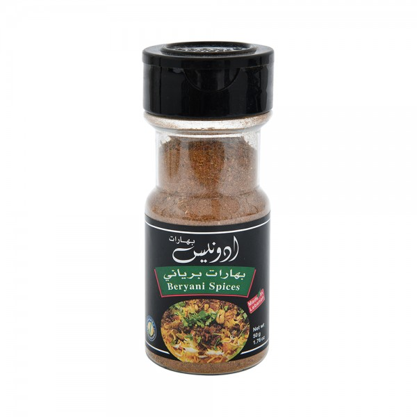 BERYANI SPICES JAR 335219-V001 by Adonis Spices